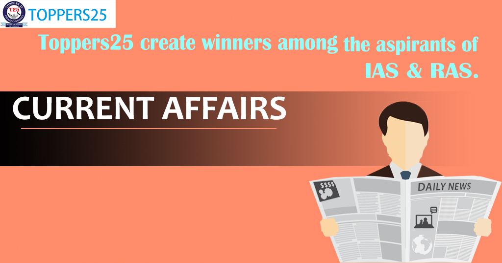 Toppers25_Current Affairs 04/08/2018