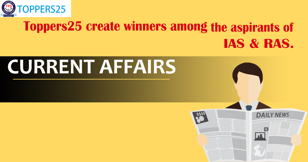 Toppers25_Current Affairs 07/08/2018